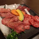 松阪牛 たんど 四日市店のおすすめ料理2