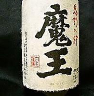 プレミア焼酎 魔王 村尾