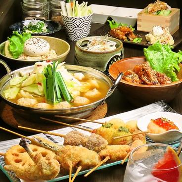串揚げ 天ぷら 咲良 HANAREのおすすめ料理1