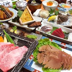 みやざき魚菜 志ほ はなれの写真