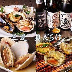三是 貝だらけ みこれ かいだらけ 西新宿店の写真