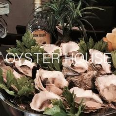 オイスターハウス OYSTER HOUSE 高崎のコース写真