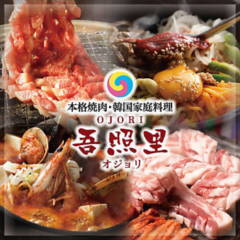 ★冷麺祭り2020開催中★ 飲み放題付 3580円~! モーニングタイムも営業中!