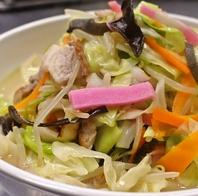 長崎に来たら食べたい!!ちゃんぽん・皿うどん!