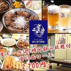 豚丼とそば居酒屋 潮太郎の写真