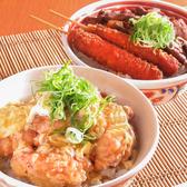 池鯉鮒三九酒場 山口屋のおすすめ料理2