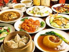 福禄寿飯店のおすすめ料理1