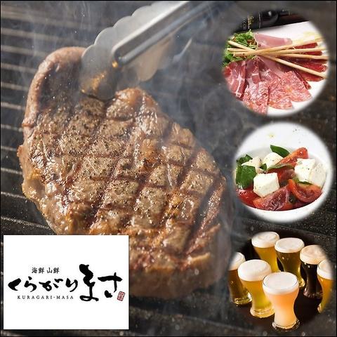 【11/1NEWOPEN】最高A4~A5の国産黒毛和牛・熟成京都牛をお召し上がり頂けます!!