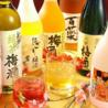 ウメ子の家 名古屋太閤通口店のおすすめポイント3