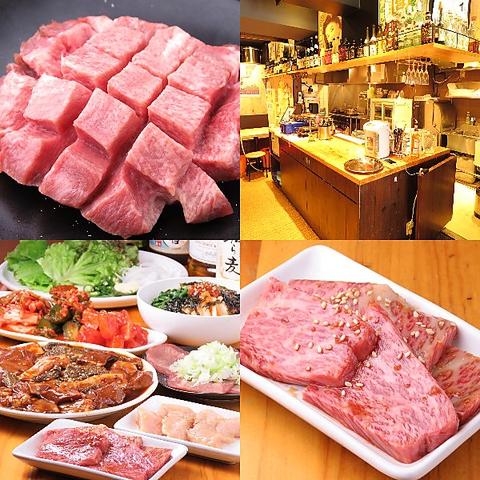 焼肉ホルモンもつ鍋しんちゃん・四ツ谷店