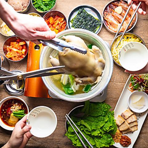 横浜西口3分。本場の韓国料理の味が楽しめるタッカンマリ専門店。