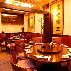 中国料理 唐辛子特集写真1