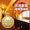 古民家風個室と肉料理 千葉日和 びより 千葉駅前店の雰囲気1