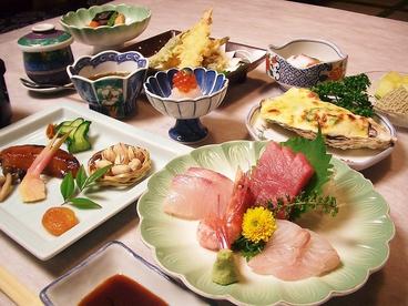 三鷹 魚はまのおすすめ料理1
