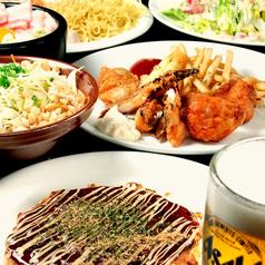 なんじゃもんじゃ 幡ヶ谷店のおすすめ料理1