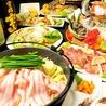 隠れ家Dining 早川 天神店のおすすめポイント3