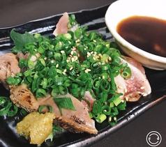 博多もつ鍋 権のおすすめ料理1