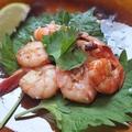 料理メニュー写真海老のテキーラ炒め