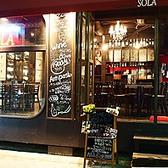 Pizza&Wine Bar SOLA ソラの雰囲気2