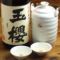 【ラコタおすすめ!!ピリ辛タイ料理に合う日本酒】ラコタにはピリ辛のタイ料理と合う、のど越しの良い日本酒を取り揃えてます♪吉祥寺トップクラスの品ぞろえを誇る日本酒には、相性抜群なラコタのタイ料理で合わせて召し上がれ♪
