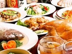 北京老飯店 三郷中央店のおすすめ料理1