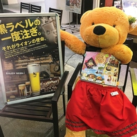 """当店のアイドル""""ルンルン"""""""