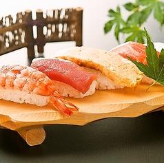 【ディナー限定】 にぎり寿司