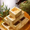 日本酒/種類豊富にご用意しております。獺祭もございます!