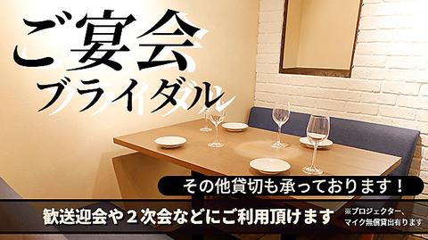 【学芸大学駅徒歩0分】石窯で焼く本格ピザは900円~、ボトルワイン3時間飲み放題あり