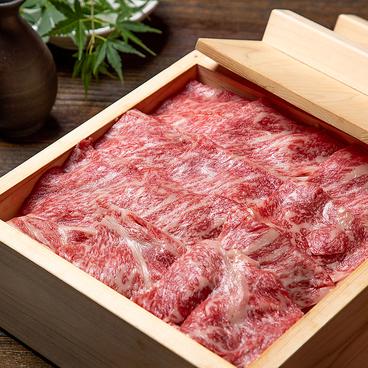 霧乃個室 清郎 品川店のおすすめ料理1