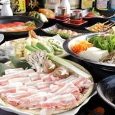 京町家しずく 新宿店のおすすめ料理2