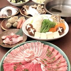 甘太郎 名古屋 金山店のコース写真