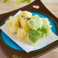 料理メニュー写真アボガドとクリームチーズの天ぷら