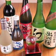 お魚に合う日本酒を豊富に☆