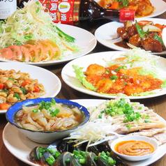 中華飯店 來吉のコース写真