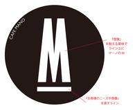 和泉市を代表するカフェとして