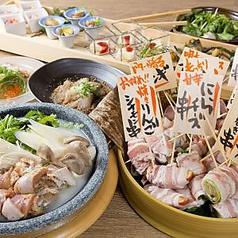 九州博多料理 いなせもん 神田店のおすすめ料理1