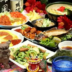 沖縄料理 海風 うみかじの写真