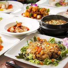 山海宴 千葉中央のおすすめ料理1