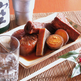 池鯉鮒三九酒場 山口屋のおすすめ料理3