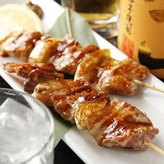 料理メニュー写真● 炭焼 【滋養鶏】~モモ肉~ (たれ・塩) :2本