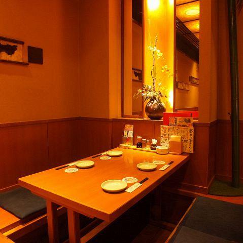 やるき茶屋 立川南駅前店|店舗イメージ5