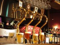 4種類の樽生ビールと各種アルコール