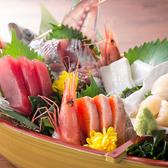 いろはにほへと 浜松町店のおすすめ料理3