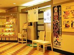 かつ喜 西武秋田店の写真