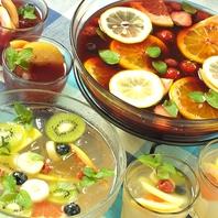 赤・白ワインにフルーツたっぷり華やかなパンチボール♪