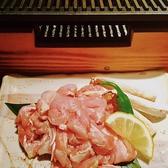響や 浜寺店のおすすめ料理3