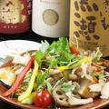 料理メニュー写真北総大地豚と千葉野菜の農園サラダ