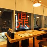 デートから宴会まで使い勝手抜群!小籠包と中華料理を存分にお楽しみ下さい。