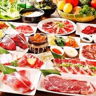 【ご予約お待ちしております】昼飲み・昼宴会承ります!